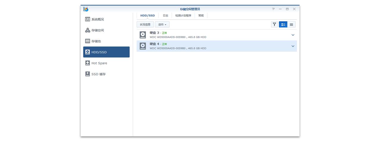 finall_disks_order.png